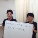 筑紫野市湯町在住のHさんの肩こりの症状が改善しました! サムネイル